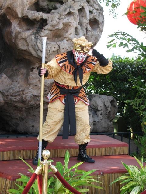 China Storyteller 2009.JPG